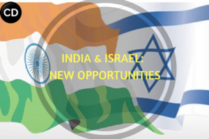 India and Israel's Fusion: A Step Towards Innovation